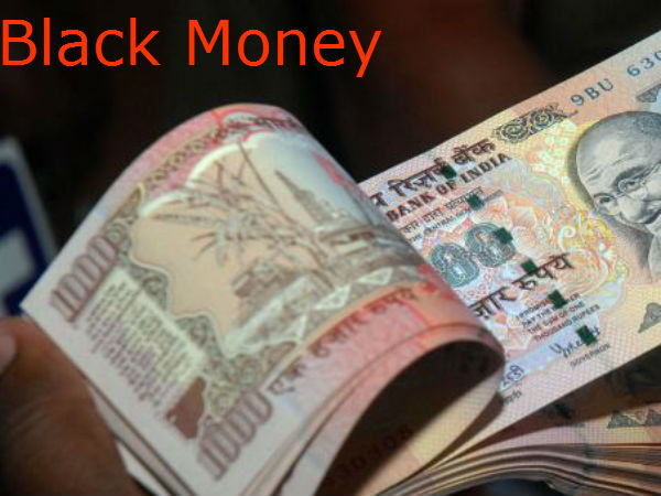 CBI to get new online system to tackle black money cases. (file photo)