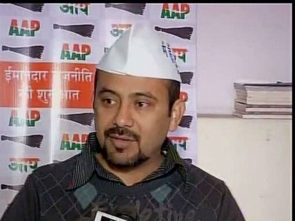 'Distorted' pic row: AAP denies allegations on violation of poll code