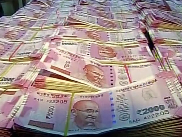 Rs 560 crore black money unearthed during last fiscal: FIU
