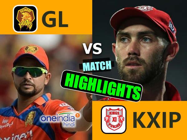 IPL 2017: Match 26 Highlights: Gujarat (GL) Vs Punjab (KXIP)