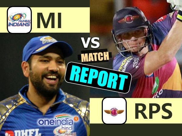 IPL 2017: Match 28: Rohit Sharma wins toss, Mumbai elect to chase against Pune