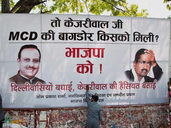 Delhi MCD Election 2017: BJP jubilant; AAP, Congress shrink