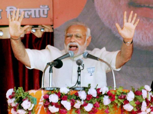 PM launches BHIM-Aadhaar platform for merchants in Nagpur