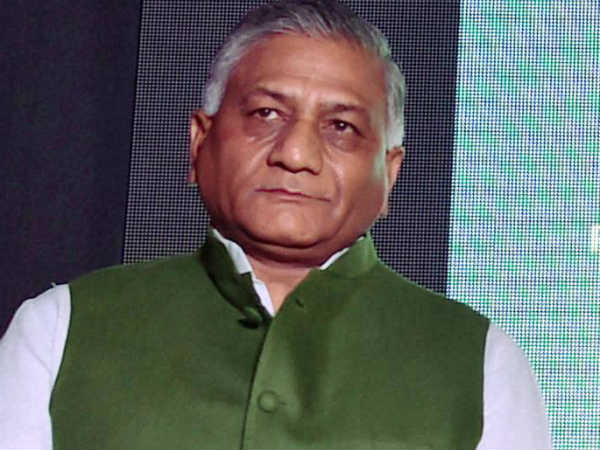 Minister of State for External Affairs General VK Singh