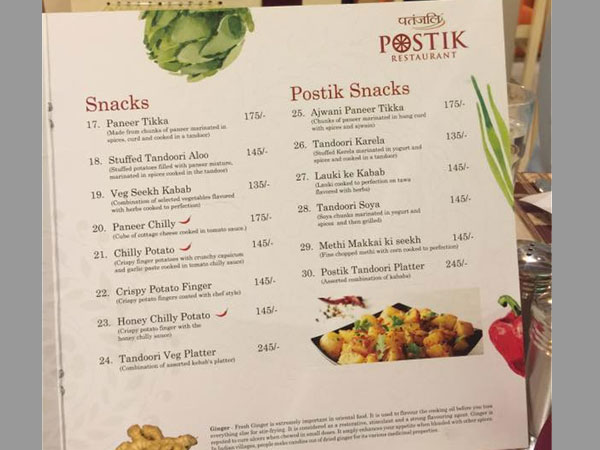 Now, Baba Ramdev's Patanjali opens 'Postik' restaurant in Chandigarh