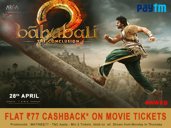 Oneindia Coupons Flash Sale! Bahubali Movie Tickets Flat Rs.77 Cashback*