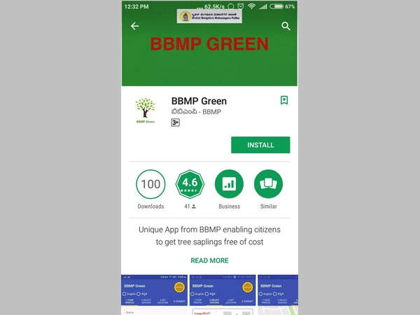 Want to be a Green Warrior: Use BBMP Green app to plant saplings in Bengaluru