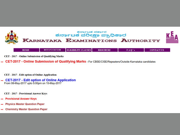 Image result for Karnataka CET 2017: Follow these rules for a safe career