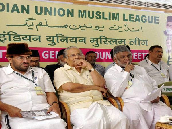 File photo of a IUML meeting