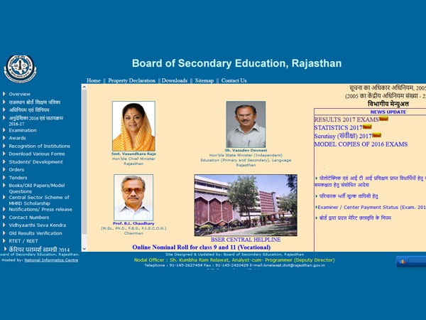 RBSE Class 12 Arts results 2017 declared, girls outshine boys, how