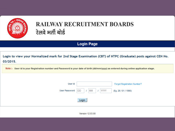 RRB NTPC Stage 2 exam results declared, how to check