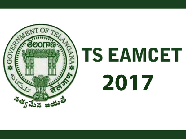 TS EAMCET 2017: Official answers keys available now, here