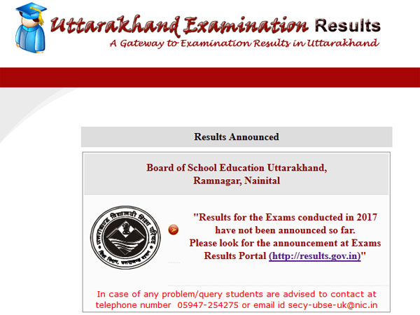 UBSE Class 10, 12 board results 2017 by May 30, how to check