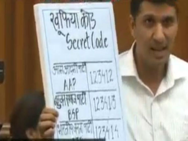 AAP expose: MLA Saurabh Bhardwaj says people of Botswana has no trust in EVMs