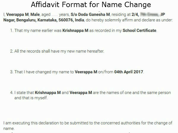 How to get your name changed in karnataka oneindia yelopaper Gallery