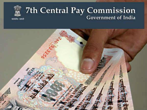 7th Pay Commission: Crucial meeting on allowances between govt and union today
