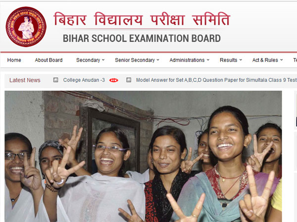 Bihar Class 12 results: 64% students fail this year