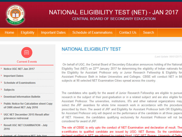 CBSE To Declare UGC NET January 2017 Result Today At Cbseresults
