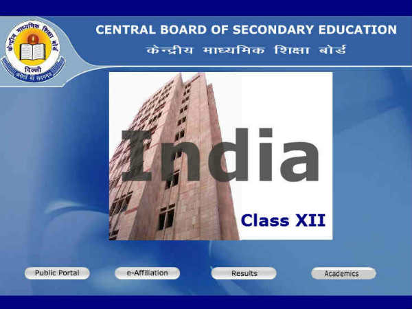 CBSE Class 10 Board Result 2017 to be announced tomorrow, June 3rd