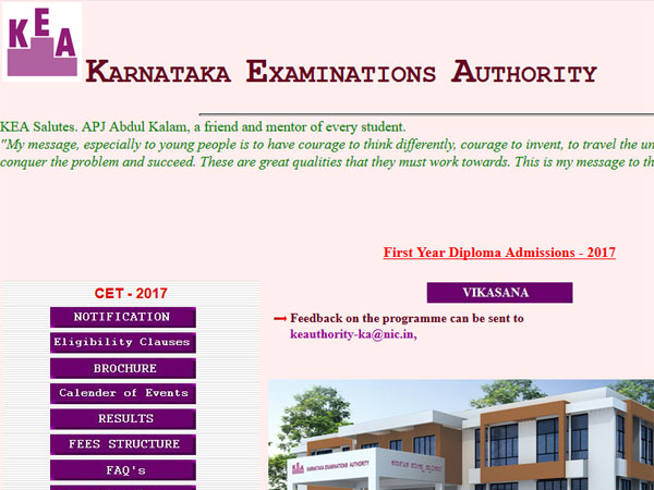 KCET 2017 result declared at kea