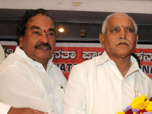 Ballari: Yeddyurappa and I are not like India-Pakistan - Eshwarappa