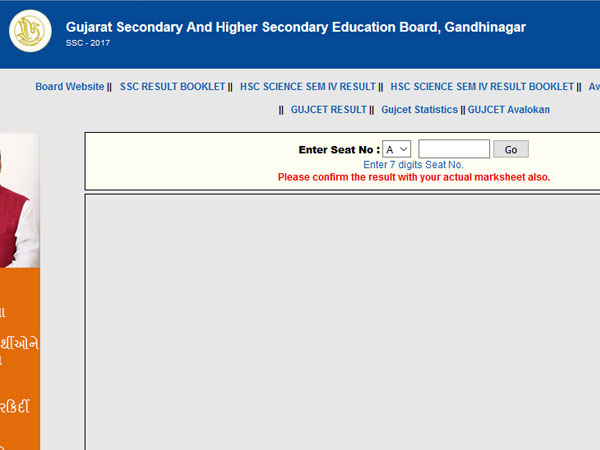 Gujarat Board SSC Class 10th Result 2017