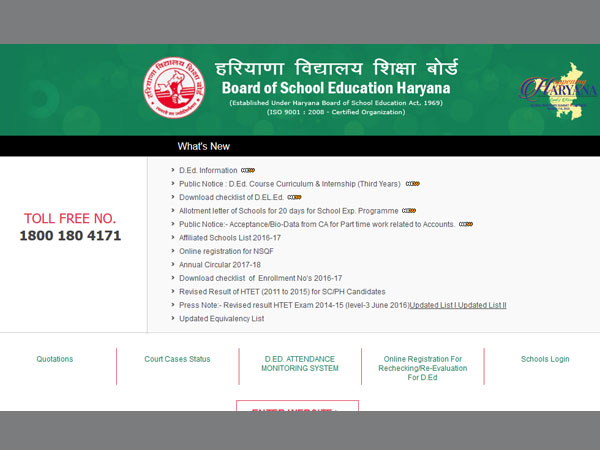 HBSE 10th result 2017 to be declared today by 4 pm