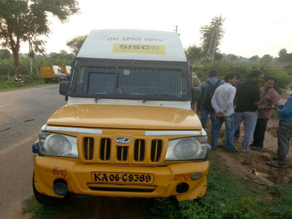 Breach of trust - Four transporting Rs 7.5 crore to bank go absconding