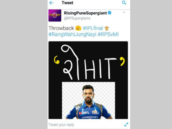 Fans attack RPS for posting 'crying' image of Rohit Sharma during IPL 2017 final