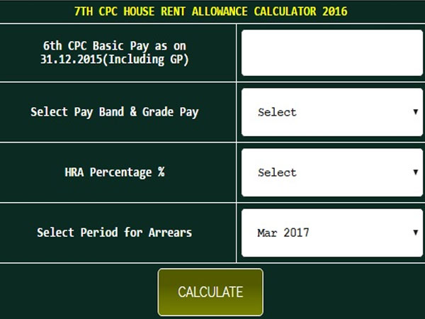 How to calculate your HRA arrears