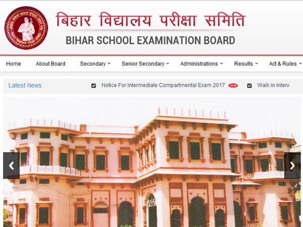 bihar board 10th result 2019 check