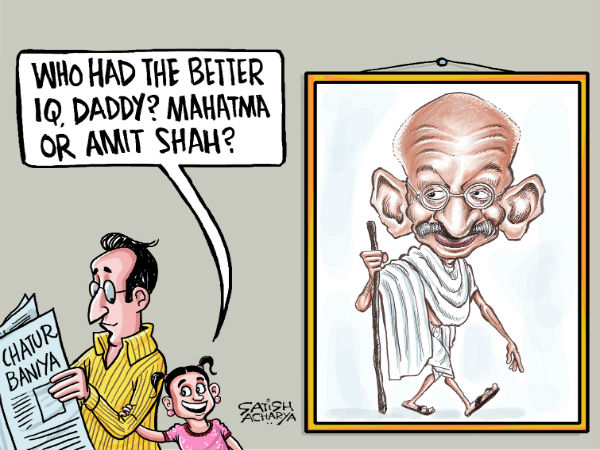 Recently, BJP president Amit Shah called Mahatma Gandhi as a chatur baniya.