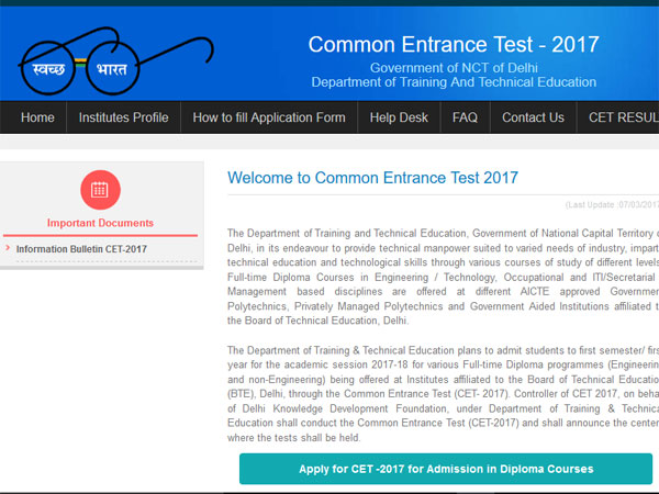 Delhi CET 2017 result declared, documents needed for counseling, how to check