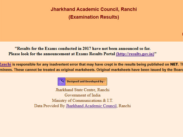 JAC 12th Inter Arts Result 2017 likely to be declared tomorrow, here is how you check