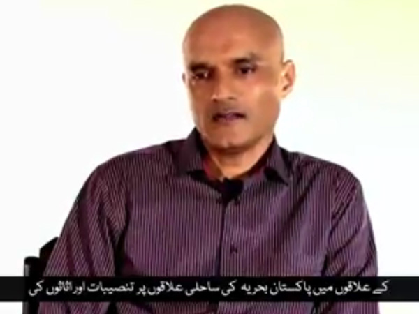 ICJ likely to deliver verdict on Kulbhushan Jadhav in summer of 2019