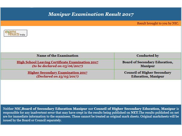 Manipur 10th result 2017 to be declared today, how to check
