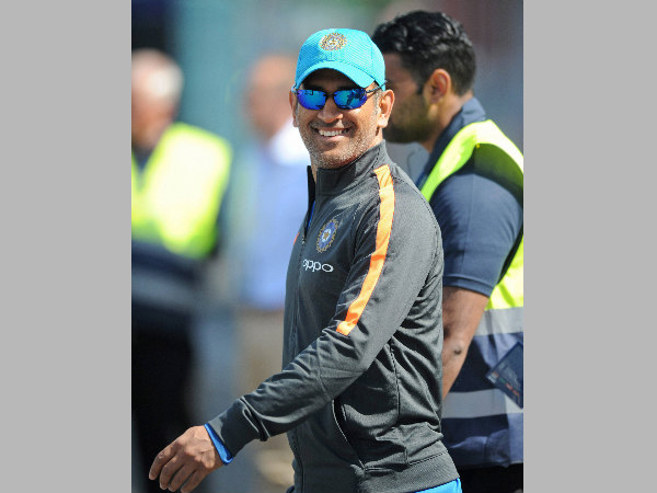 MS Dhoni at a training session for Champions Trophy in England on Thursday (June 1)