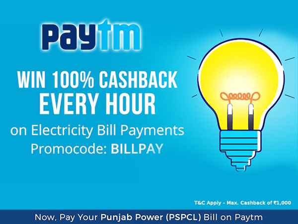 Offers For Recharge U0026 Bill Pay:
