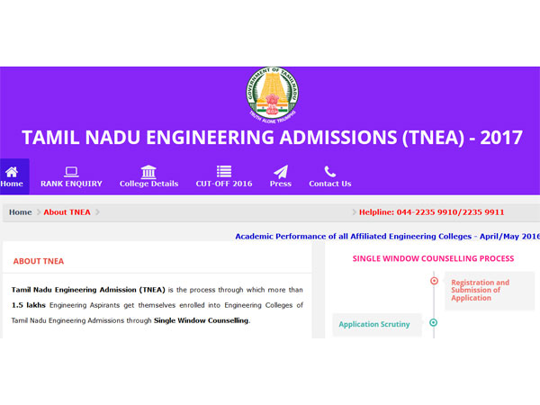 TNEA 2017 counseling schedule after NEET results are declared