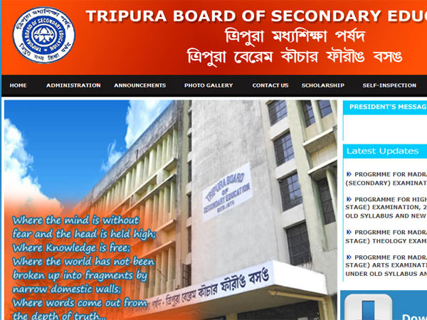 Tripura Board Class 12th result likely today, how to check