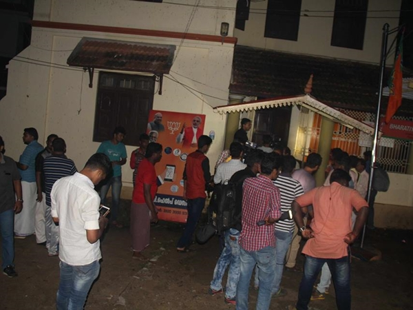 BJP office attacked, district hartal today