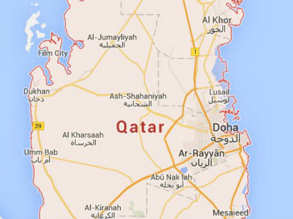 Qatar demands 'blockade' be lifted for talks to begin