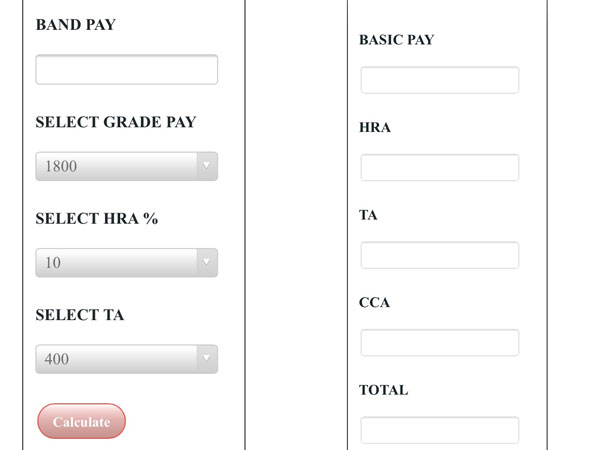 Pay and allowance calculator