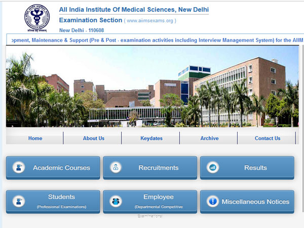 AIIMS declares MBBS entrance exam result 2017