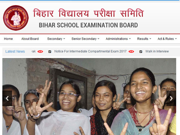 BSEB Bihar Board 10th Result 2017 likely to be declared today, how to check