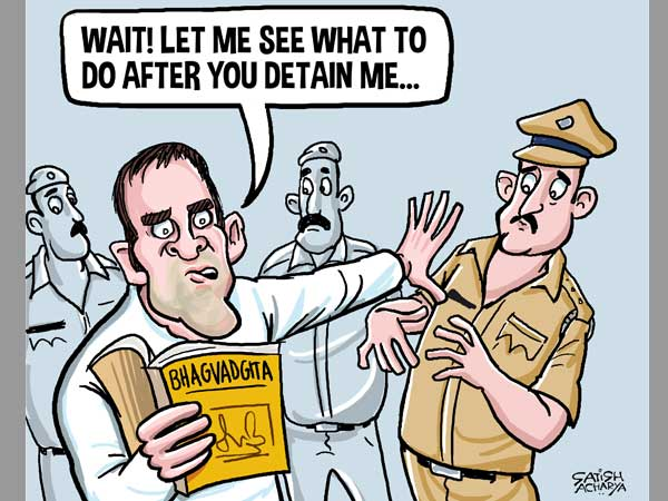 Rahul takes a leaf out of Bhagvad Gita; gives cops a slip in MP