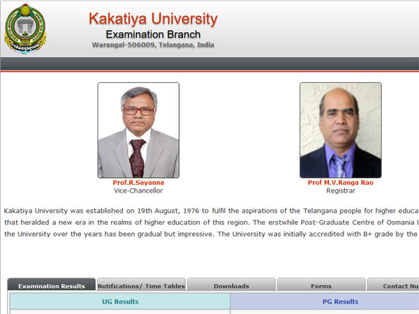 Kakatiya University degree results 2017 available now after website crash