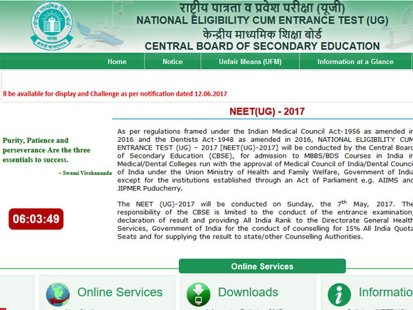 CBSC NEET 2017 Results out Check Today 3PM @cbseneet