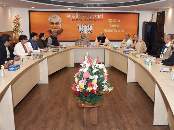BJP parliamentary board to meet today to name vice-presidential candidate