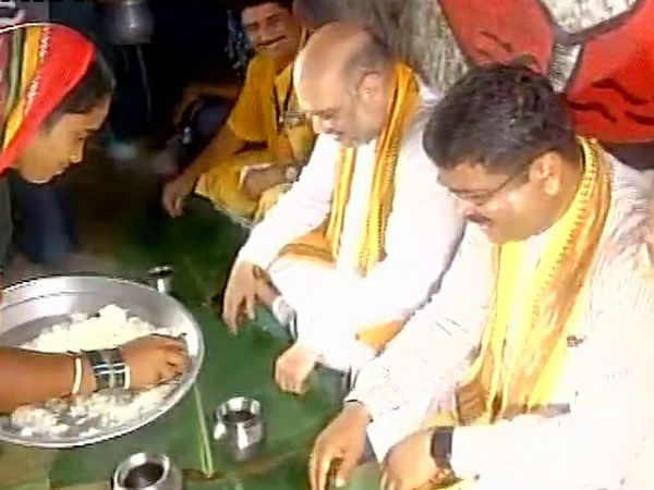 Amit Shah begins BJP's mission Odisha with Lunch on banana leaf